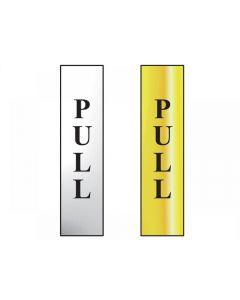 Scan Pull Vertical Sign (50 x 200mm) Range