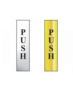 Scan Push Vertical Sign (50 x 200mm) Range