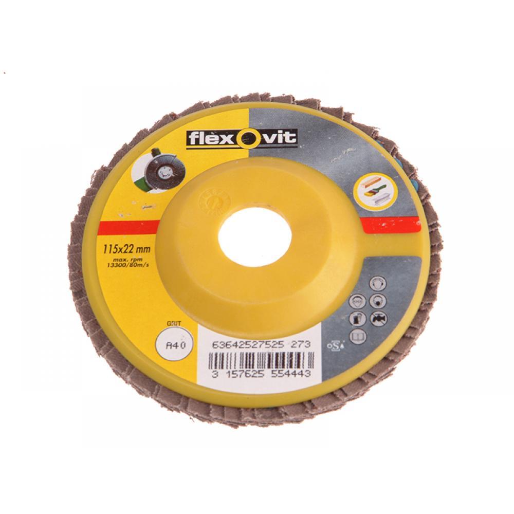 Flexovit Flap Disc For Angle Grinders 115mm 40g