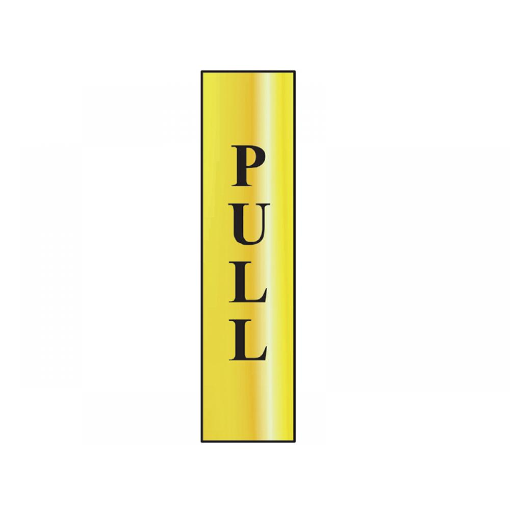 Scan Pull Vertical - Polished Brass Effect 50 x 200mm