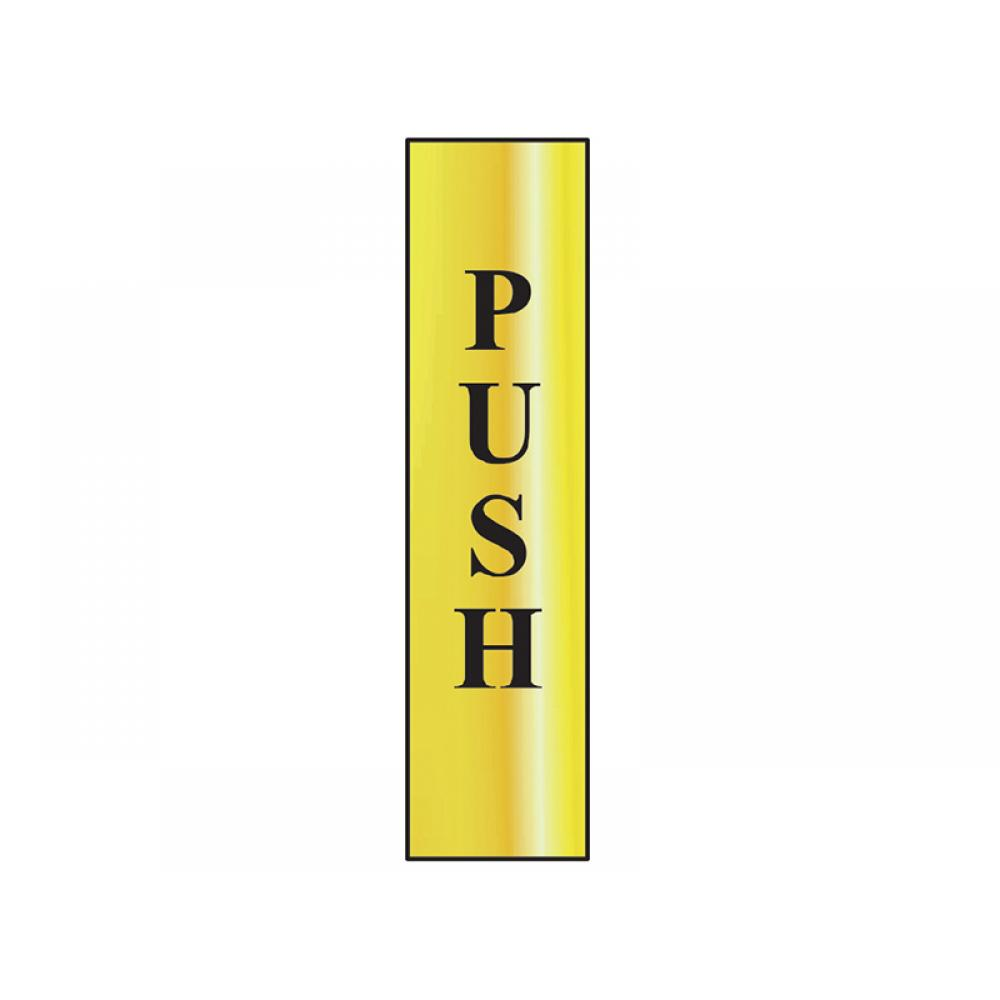Scan Push Vertical - Polished Brass Effect 50 x 200mm